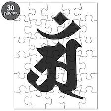 Fugen-bosatsu 3 Puzzle