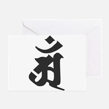 Fugen-bosatsu 3 Greeting Card