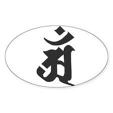 Fugen-bosatsu 3 Decal