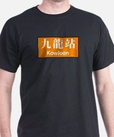Kowloon T-Shirt