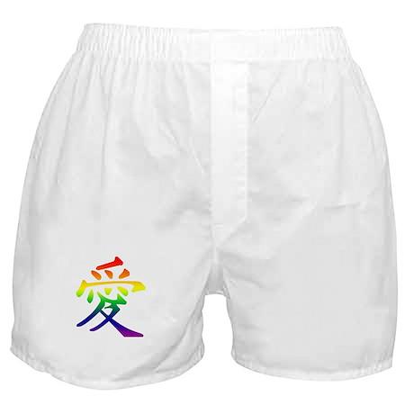 Queer Kanji Love Boxer Shorts