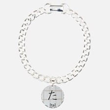 hiragana-ta Bracelet