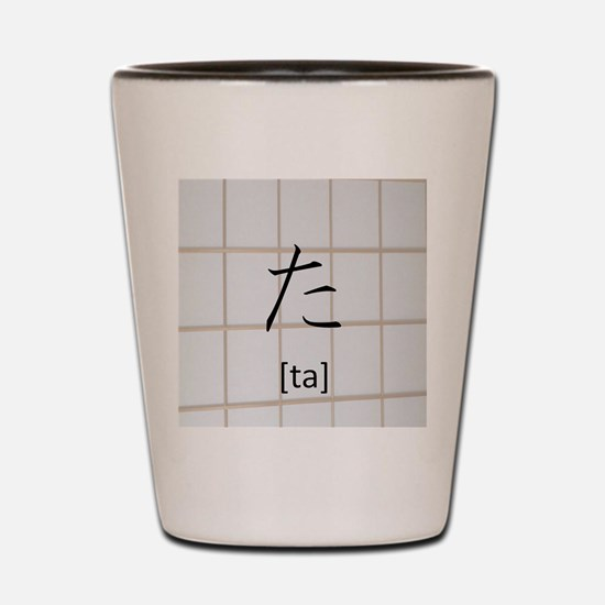 hiragana-ta Shot Glass