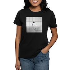 hiragana-ta T-Shirt