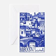 Antique 1947 Morocco Casablanca Postage Stamp Gree