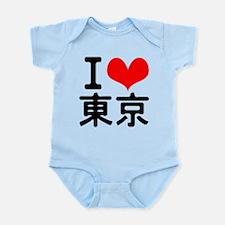 I Love Tokyo Infant Bodysuit