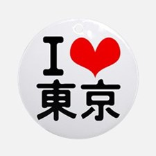 I Love Tokyo Ornament (Round)