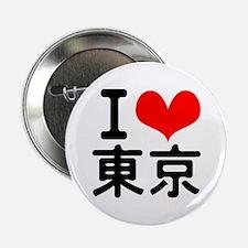 "I Love Tokyo 2.25"" Button"