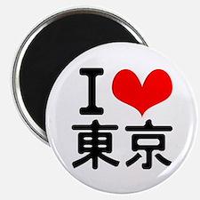 I Love Tokyo Magnet