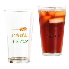 #1 Drinking Glass