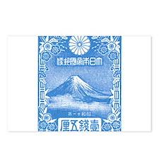 Antique 1935 Japan Mount Fuji Postage Stamp Postca
