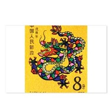 Vintage 1988 China Dragon Zodiac Postage Stamp Pos