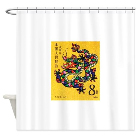 Vintage 1988 China Dragon Zodiac Postage Stamp Sho