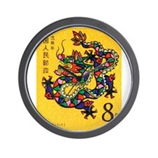 Vintage 1988 China Dragon Zodiac Postage Stamp Wal