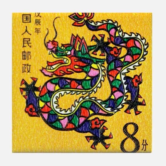 Vintage 1988 China Dragon Zodiac Postage Stamp Til