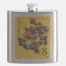 Vintage 1988 China Dragon Zodiac Postage Stamp Fla