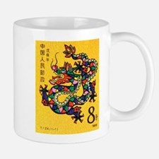 Vintage 1988 China Dragon Zodiac Postage Stamp Mug