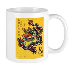 Vintage 1988 China Dragon Zodiac Postage Stamp Mug