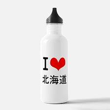 I Love Hokkaido Water Bottle