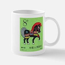 Vintage 1990 China Horse Zodiac Postage Stamp Mug