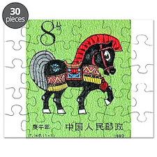 Vintage 1990 China Horse Zodiac Postage Stamp Puzz