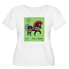 Vintage 1990 China Horse Zodiac Postage Stamp Plus