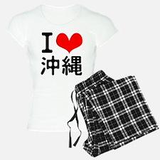 I Love Okinawa Pajamas