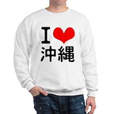 I Love Okinawa Jumper