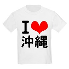 I Love Okinawa T-Shirt