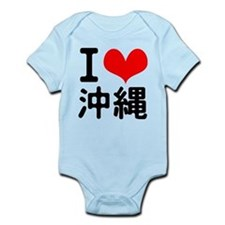 I Love Okinawa Infant Bodysuit