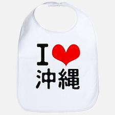 I Love Okinawa Bib