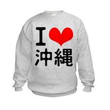 I Love Okinawa Sweatshirt