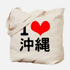 I Love Okinawa Tote Bag