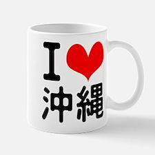 I Love Okinawa Mug