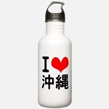 I Love Okinawa Water Bottle