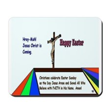 Christian Easter Sunday Mousepad