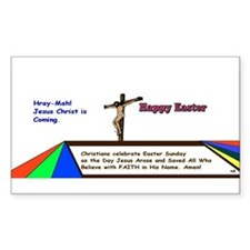 Christian Easter Sunday Decal