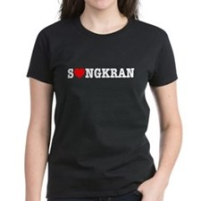 SONGKRAN HEART A T-Shirt