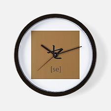 Katakana-se Wall Clock