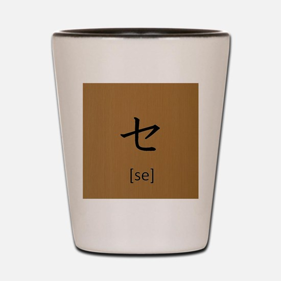 Katakana-se Shot Glass