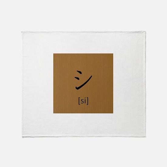 Katakana-si Throw Blanket