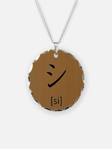 Katakana-si Necklace
