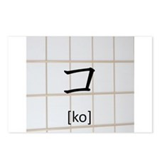 Katakana-ko Postcards (Package of 8)