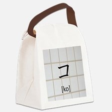 Katakana-ko Canvas Lunch Bag