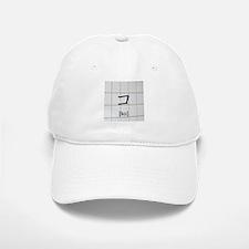Katakana-ko Baseball Baseball Baseball Cap