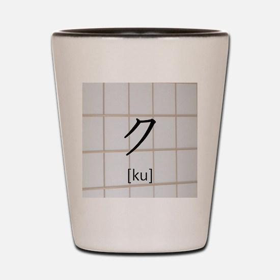 Katakana-ke Shot Glass
