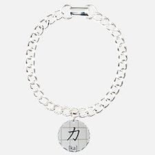 Katakana-ka Bracelet
