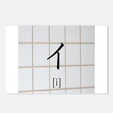 Katakana-i Postcards (Package of 8)
