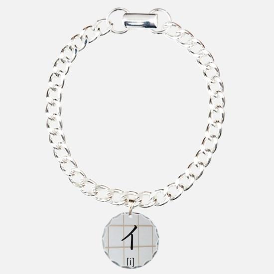 Katakana-i Bracelet