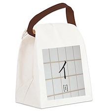 Katakana-i Canvas Lunch Bag